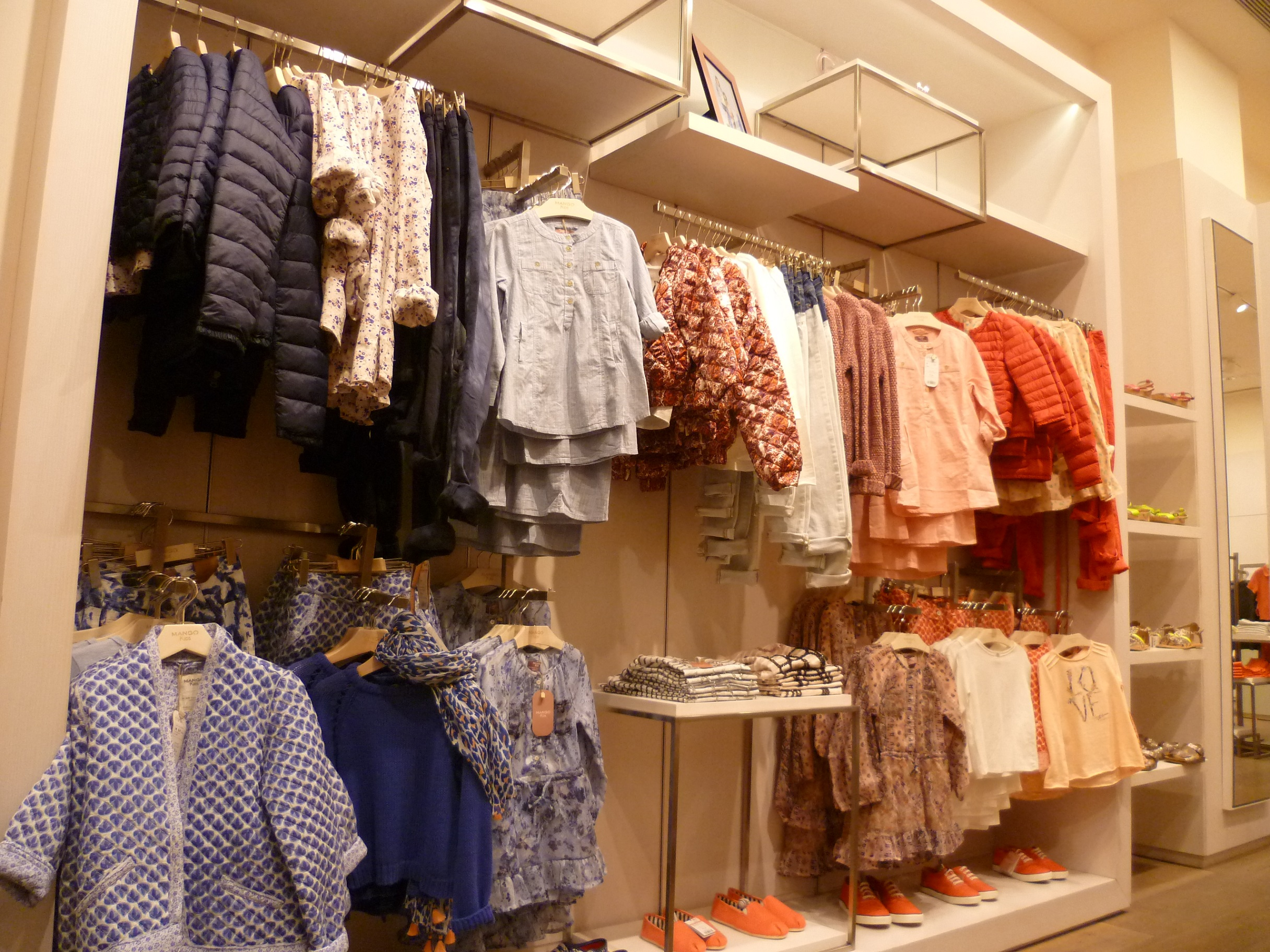 Mango kids wall collections